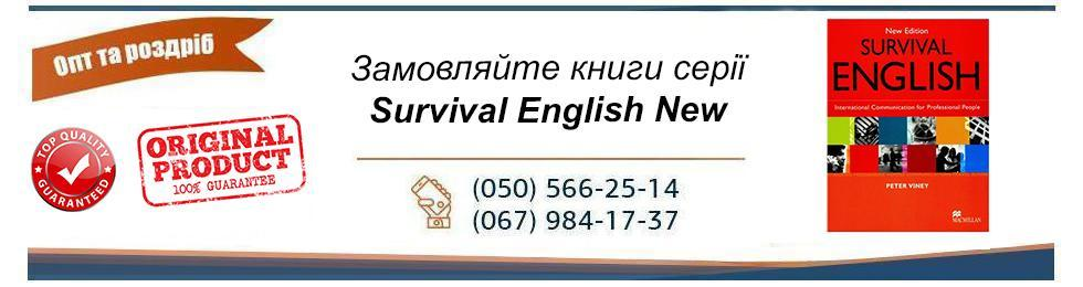 Survival English New