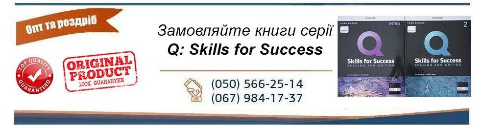 Q: Skills for Success