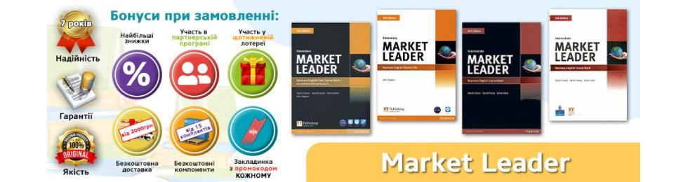 Книги market leader 3rd edition