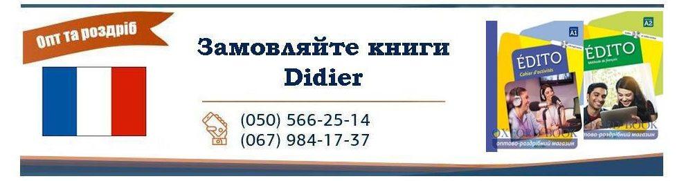 Edito didier a1-2 b1-2 c1-2