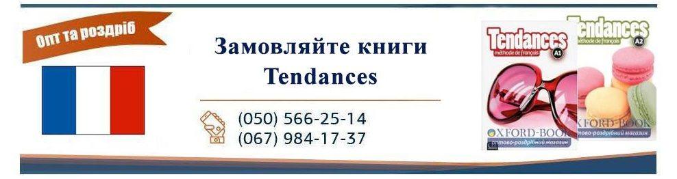 Tendances