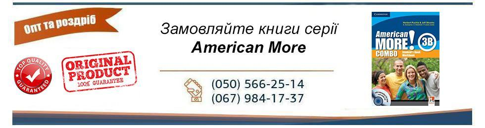 American More