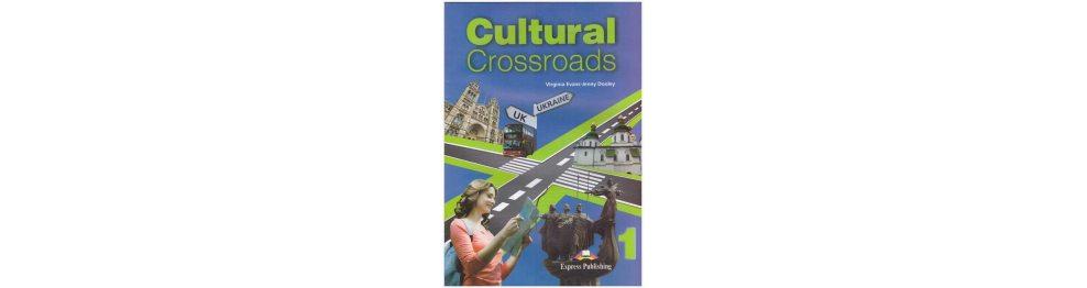 Додаток Cultural Crossroads