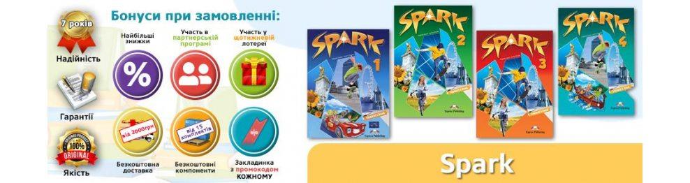 Книги Spark