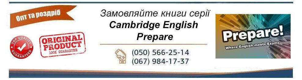 Cambridge English Prepare
