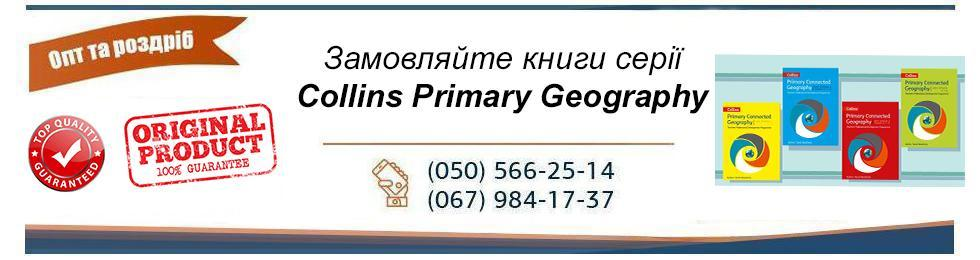 Collins Primary Geography