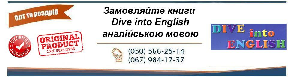 Dive into English