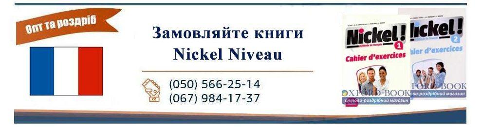 Nickel Niveau