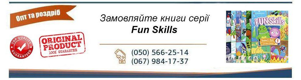 Fun Skills