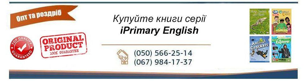 iPrimary English