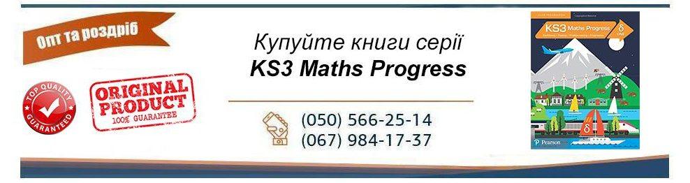 KS3 Maths Progress
