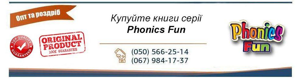 Phonics Fun