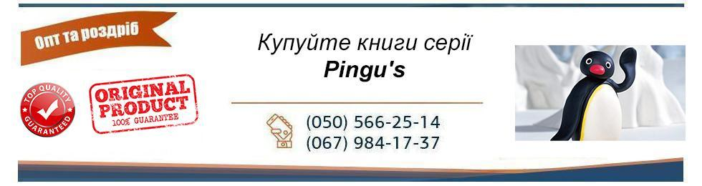 Pingu's