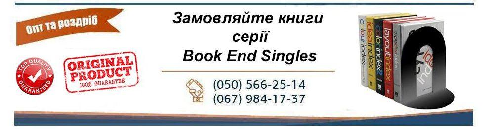 Book End Singles
