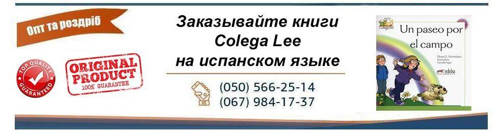 Colega Lee
