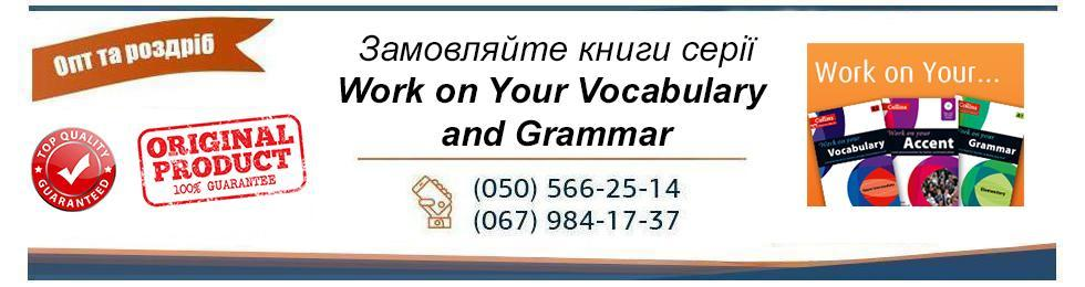 Work on Your Vocabulary and Grammar