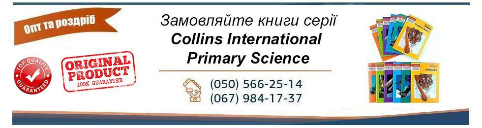 Collins International Primary Science
