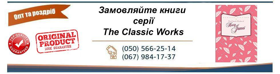The Classic Works