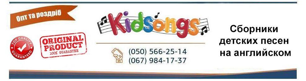 Песни для детей на английском языке