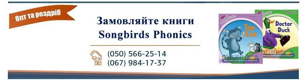 Songbirds Phonics