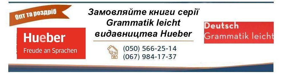 Grammatik leicht