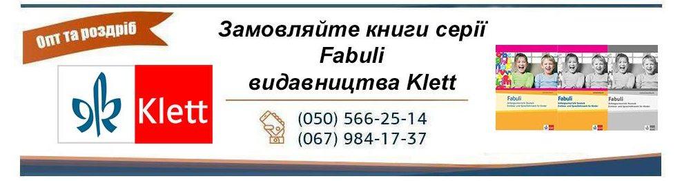 Fabuli