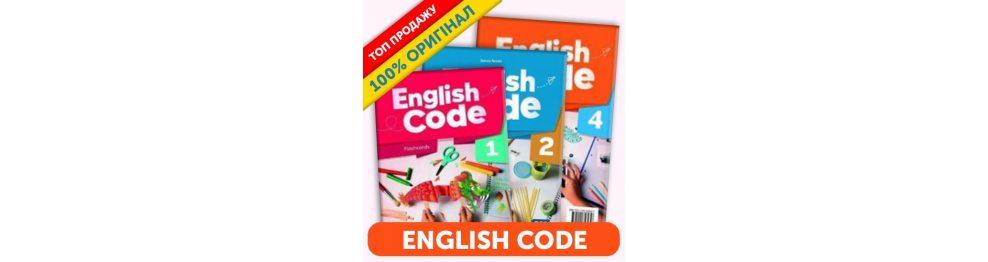English Code British Pearson
