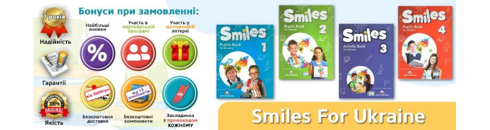 Smiles For Ukraine