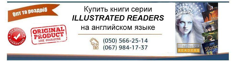 Illustrated Readers