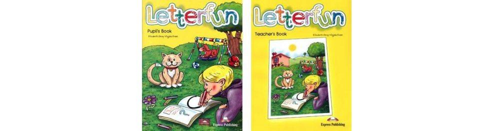 Книги Letterfun