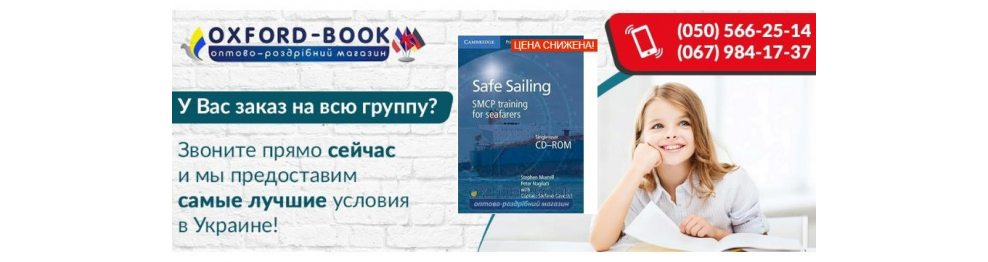 safe sailing cd