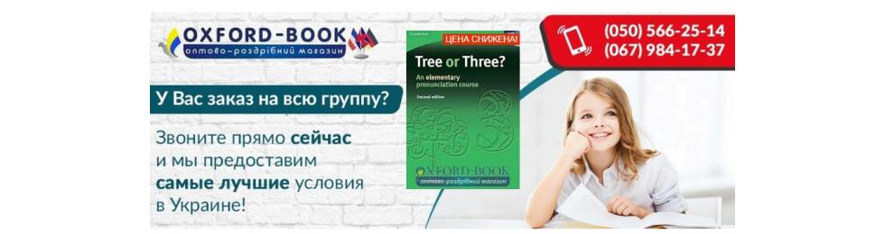 tree or three