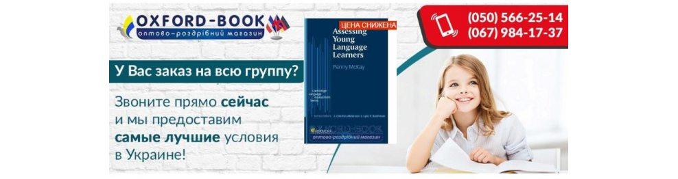 cambridge language assessment series