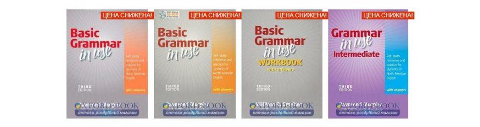 English Grammar in Use (North American Edition)