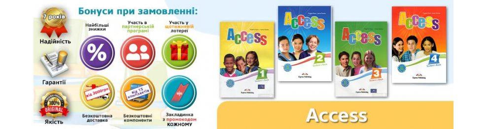 Учебники Access