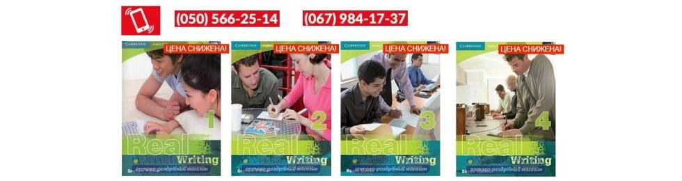 Cambridge English Skills Real Writing