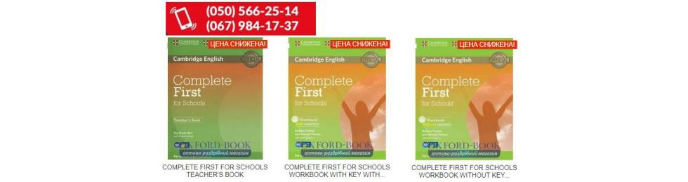 cambridge compact first for schools b1