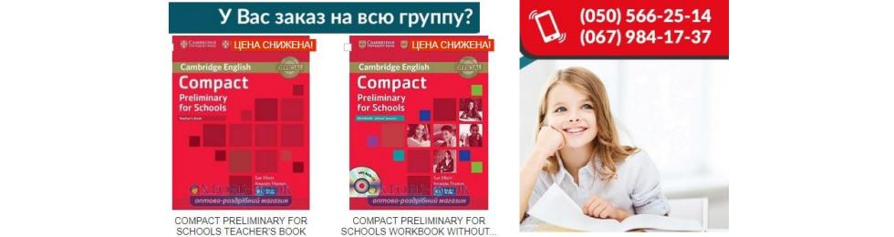 compact preliminary for schools