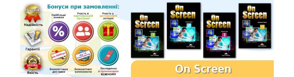 Учебники On Screen book
