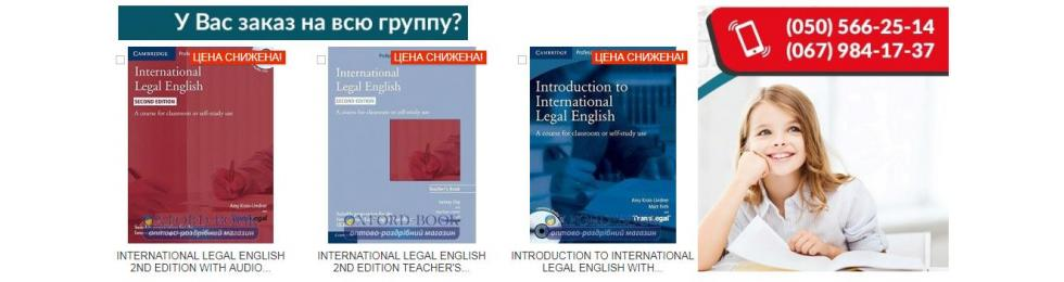 international legal english book second edition