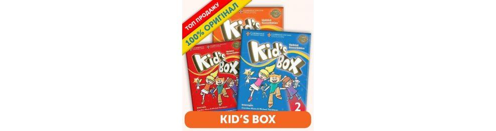 kids box 1-2-3-4