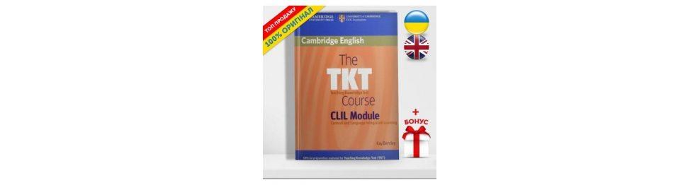 cambridge tkt course book