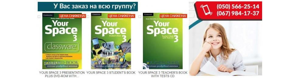 your space book