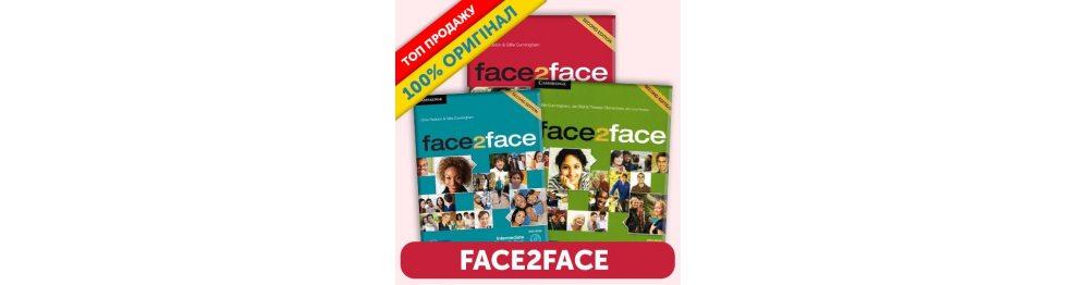 face2face учебники