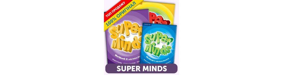 Учебники Super Minds 1-6