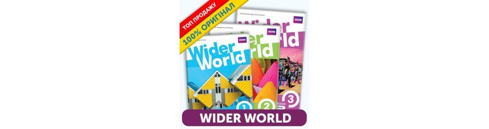 Wider world учебник