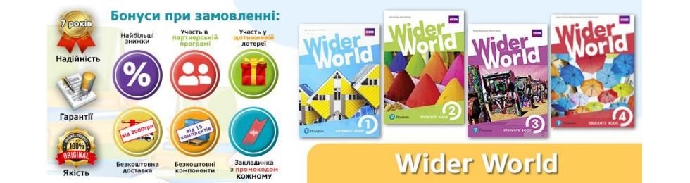 Книги wider world bbc