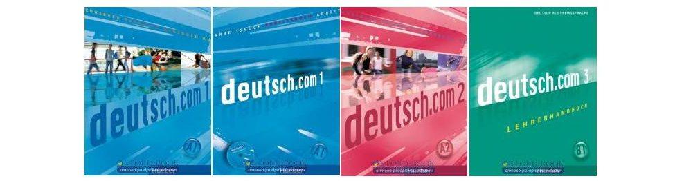 книги deutsch.com