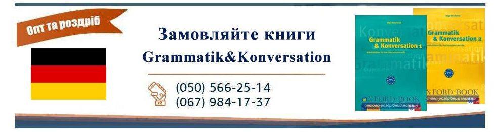 Grammatik&Konversation