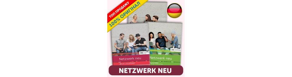 netzwerk a1 a2 b1